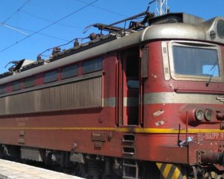 Влак уби човек в Благоевградско