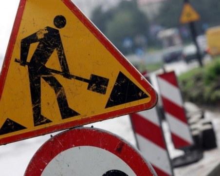Затвориха пътя Пловдив-Пазарджик! Обходът е през АМ Тракия