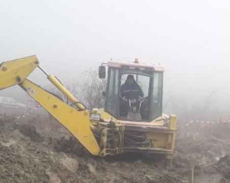 Започват строителството на водопровода, който трябва да реши проблемите на Перник