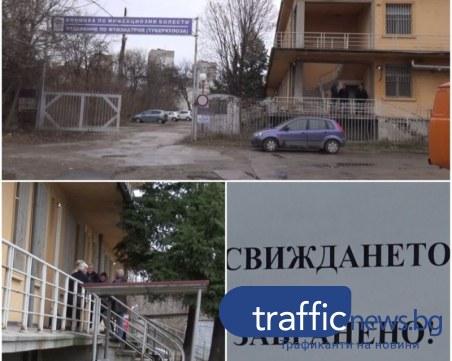 Последни данни: Болните от грип в Пловдивско два пъти повече за седмица