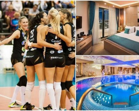 Шампионките на Франция избраха луксозен СПА хотел за престоя си в Пловдив