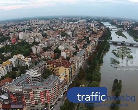 Нефт потече по река Марица между Пазарджик и Пловдив