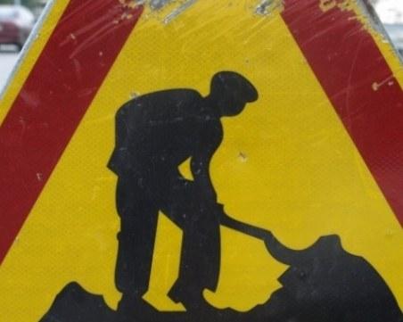 Пътят Големо Бучино - Перник остава затворен до края на февруари