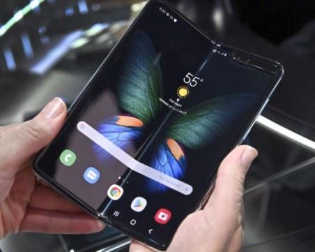 Samsung Galaxy Fold е в България. Колко ще струва?