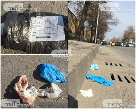 Ужасяващи находки: Кървави марли, спринцовки и системи се търкалят по пловдивски булевард