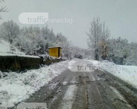 Автобус с деца закъса в преспите до Пампорово