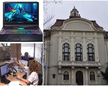 Геймъри или чиновници? Община Пловдив купува лаптопи за 4 бона бройката
