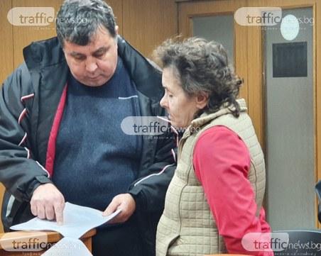 Марияна склони: Призна за убийството на любовника си в Пловдив