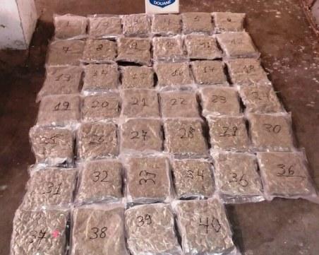 Над 10 кг канабис в лек автомобил откриха митничари на Капитан Андреево