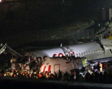Трима души са загинали в разбилия се самолет в Турция, сред тях няма българи