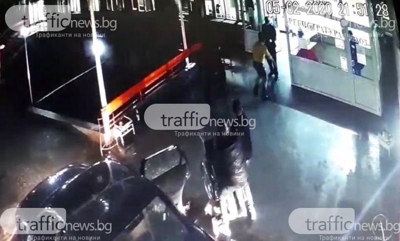 Екшън в болница в Пазарджик! Мъж нападна лекар