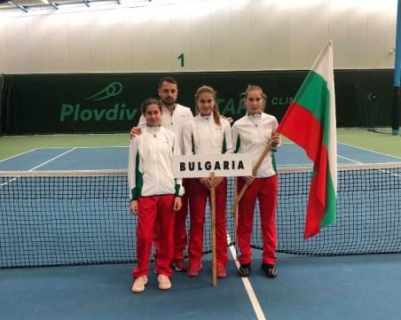 България с убедителна победа на старта на Европейската зимна купа по тенис в Пловдив