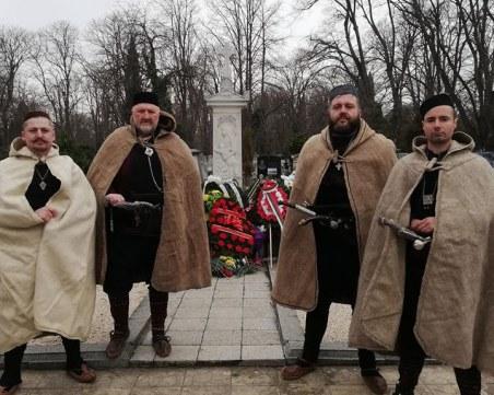 Пловдивски хайдути сведоха глава пред гроба на Капитан Петко войвода