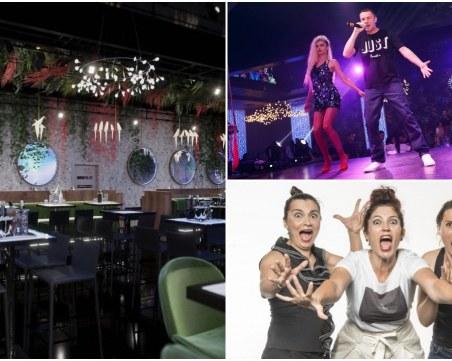 Заведение в Пловдив дебютира с комедийни спектакли и нова парти концепция