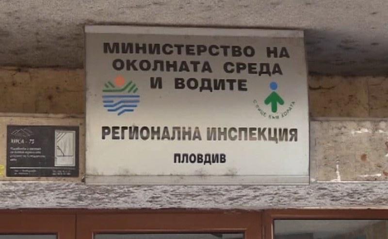 Официално: РИОСВ-Пловдив е с нов директор