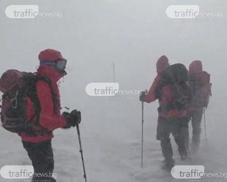 Инцидент със спасител в Стара планина!