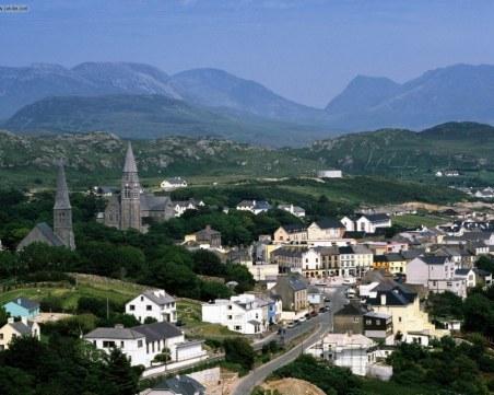 Наследниците на Пловдив:  Приказният ирландски град Голуей
