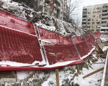 Вандали нанесоха щети за хиляди в пловдивския Кючук Париж