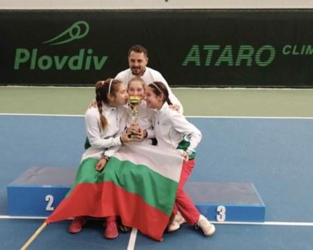 България спечели Европейската зимна купа в Пловдив