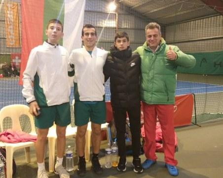 Пловдивчани изведоха България до финалите на Зимната купа по тенис за юноши