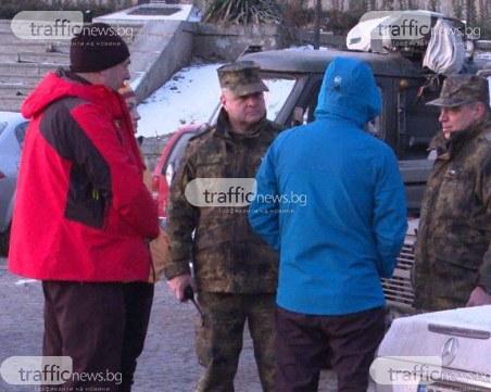 Военни тръгват с дрон да търсят изгубените баща и син в Стара планина