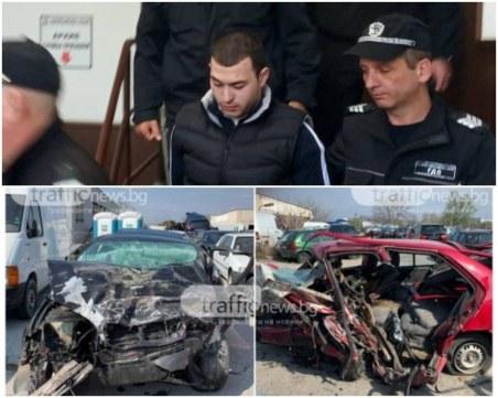 Присъда за Андон, убил 4-ма при катастрофа край Пловдив