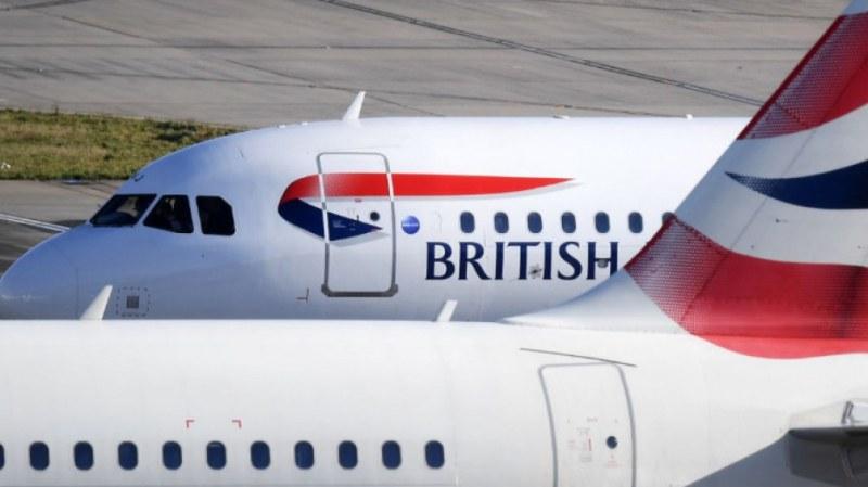 Рекорд! Самолет прелетя Атлантика за по-малко от 5 часа