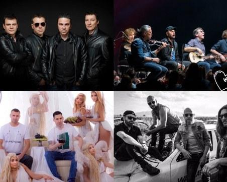 Блус за двама: Любими родни групи с концерти за влюбените в София