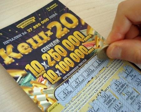 За или против държавната лотария? Пловдивчани предпочитат да търкат билетчета в подкрепа на спорта и културата