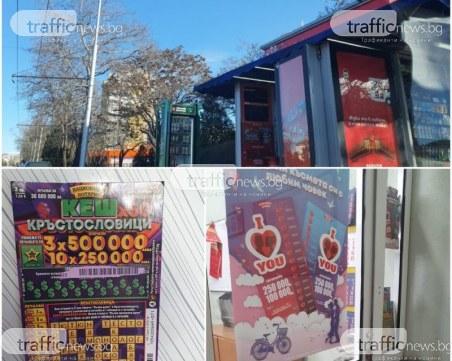 Който търкал - търкал! В Пловдив спряха изплащането на билетите от лотарията