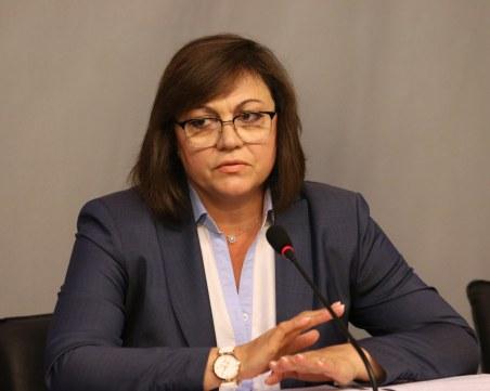 Нинова поздрави Гешев за проверката на приватизацията