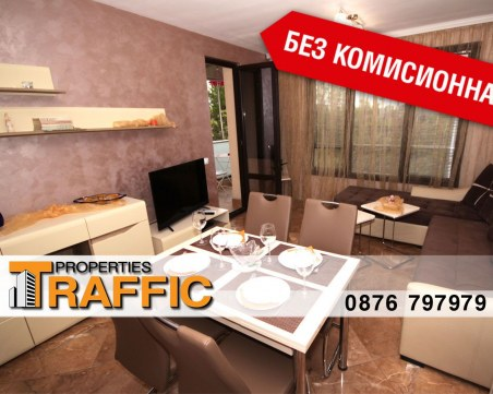 Търсите имот в Пловдив? Вижте интересни оферти