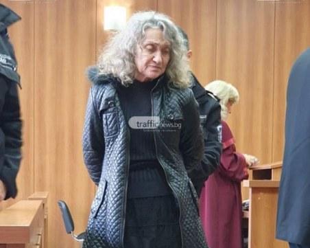 Веска, убила мъжа си в село Труд, отново застава пред съда! Може да получи още днес присъда