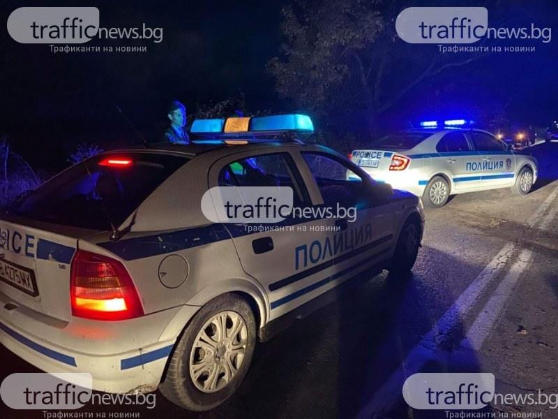 Дрифтър си спретна гонка с полицията край Пловдив, насочи пушка срещу униформените