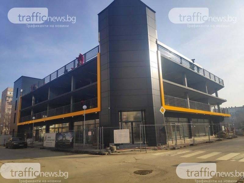 Отваря врати първият многоетажен общински паркинг в Пловдив – цените вече са ясни