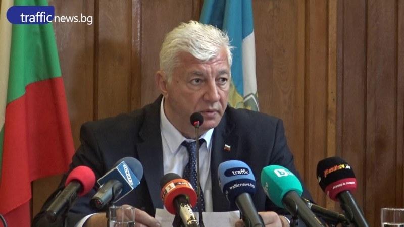 Това ли са драстичните промени на Зико? Уволняват двама ключови директори в Община Пловдив