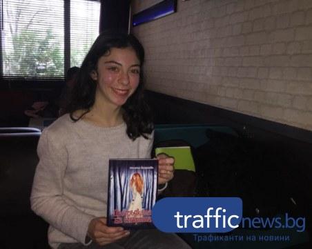 18-годишната Миглена от Френската пише втората си книга