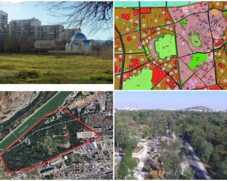 Бъдещето на Пловдив: Вместо зеленина и въздух – жилища и промишлени сгради