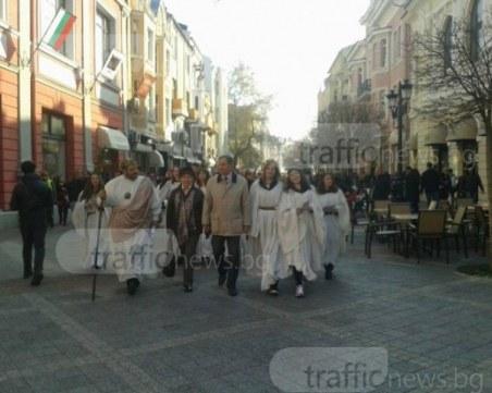 Дионисиево шествие и кукери ще разтресат Главната улица