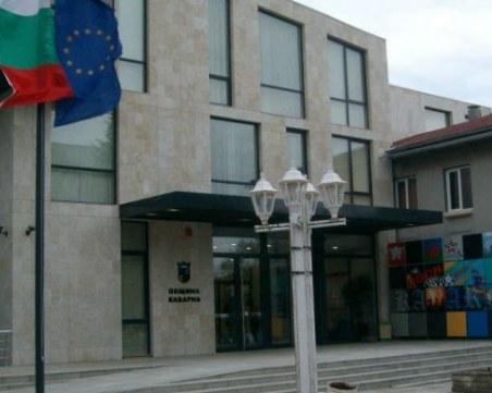 Наглост! Община Каварна иска такса за журналистите при отразяване на общинските сесии