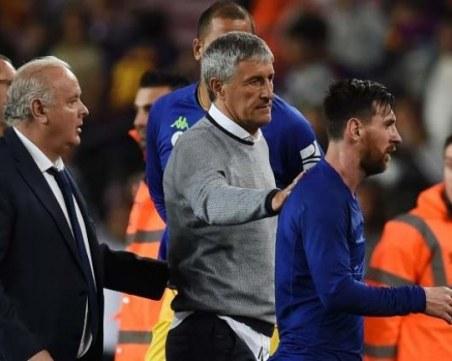 Треньорът на Барса: Меси има нужда от почивка