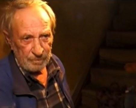 За пореден път: Пенсионер бе жестоко пребит заради пенсията си