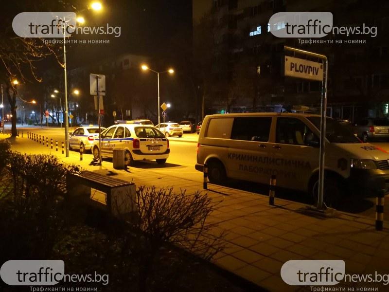 Арестуваха млад мъж за наркотици, претърсиха дома му в центъра на Пловдив