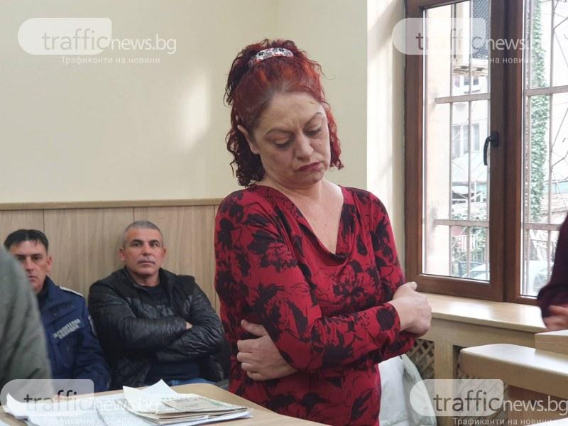 Пияната учителка от Хисаря се разбра с прокуратурата за условна присъда
