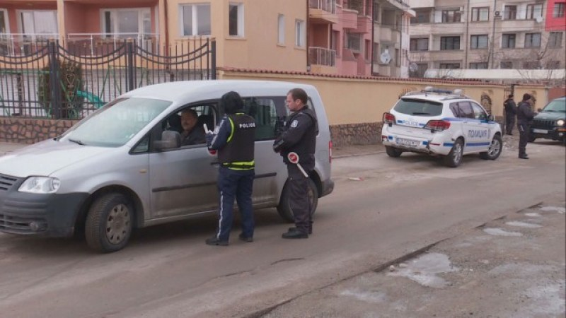 Полицейска акция в Пазардик и Самоков
