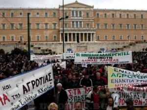 Стачка блокира за 24 часа Гърция