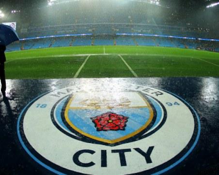 Манчестър Сити може да бъде изпратен в Лига 2