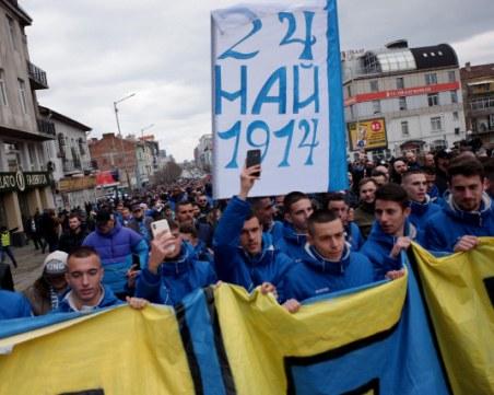 Мащабно шестиве на Левски! Хиляди фенове напълниха улиците на София