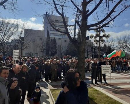 Над 200 души защитиха кмета на Благоевград