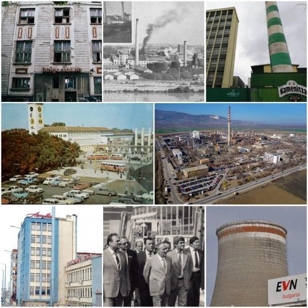 Кои приватизационни сделки в Пловдив ще са на вниманието на ДАНС?